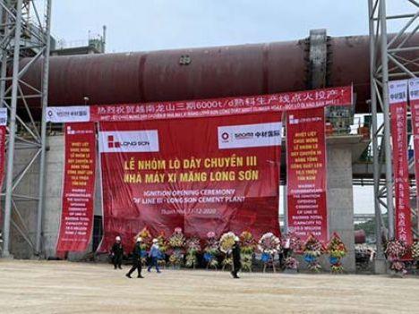 Xi măng Long Sơn tổ chức lễ nhóm lò, chính thức đưa dây chuyền 3 vào vận hành