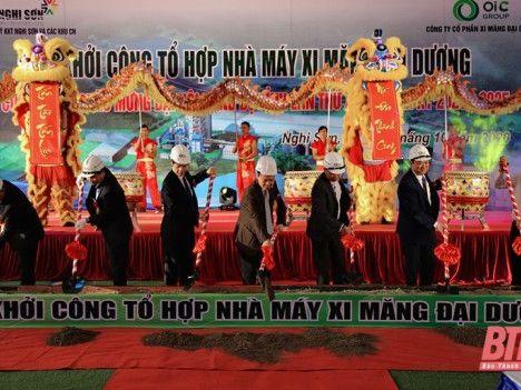 Thanh Hóa: Khởi công Tổ hợp nhà máy Xi măng Đại Dương